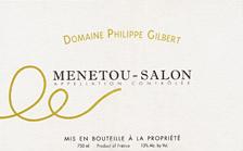 Domaine philippe gilbert d gustation de vin for Menetou salon chateau